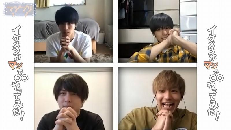 MAG!C☆PRINCEの画像 p1_10