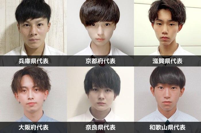 コン 男子 2020 ミスター 高校生