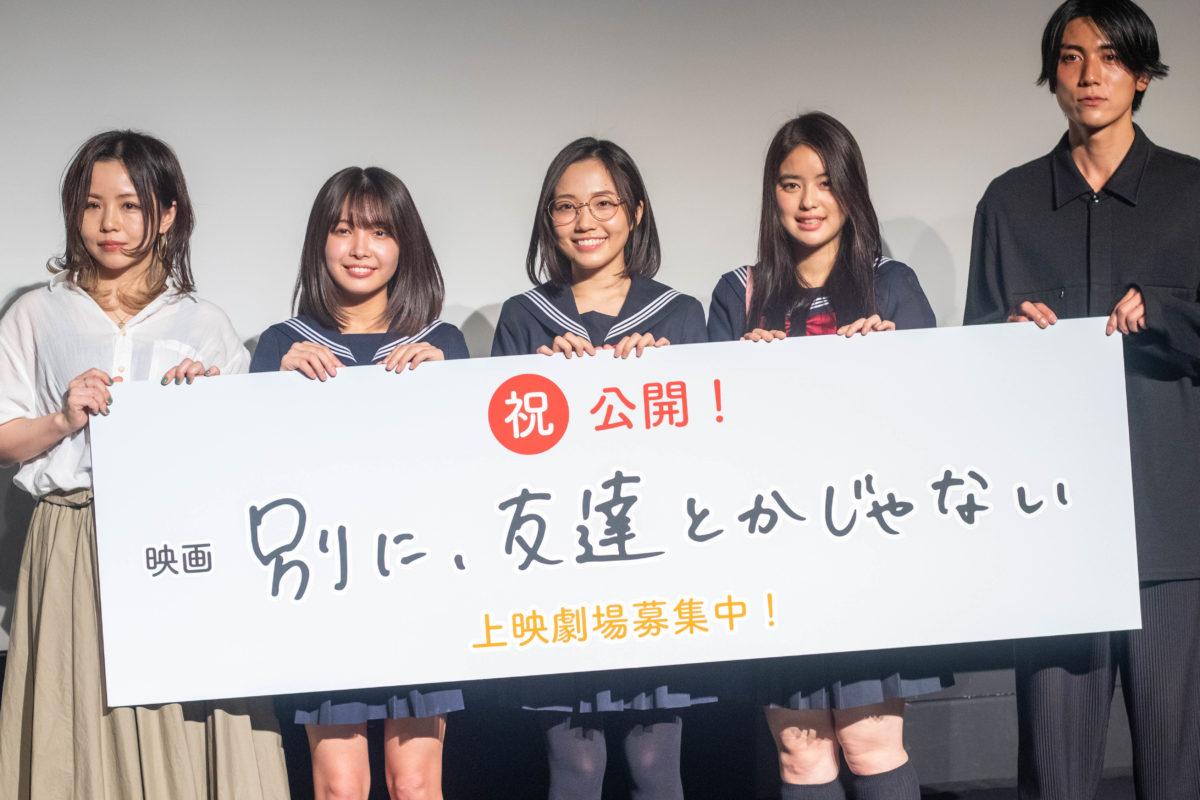 莉緒 寺田 キャスト|遺留捜査|テレビ朝日
